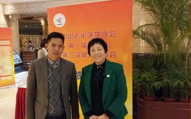 中国营养与功能食品创新科技论坛现场图片