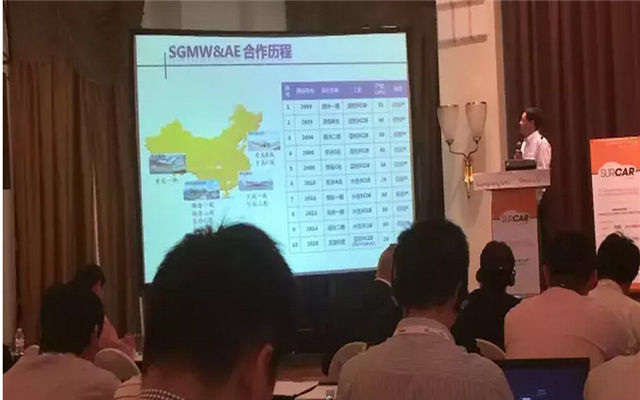 2015年SURCAR上海国际汽车涂装大会现场图片