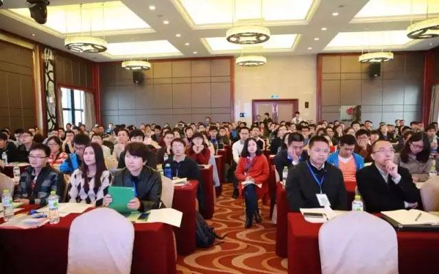 第三届全国中文知识图谱研讨会现场图片