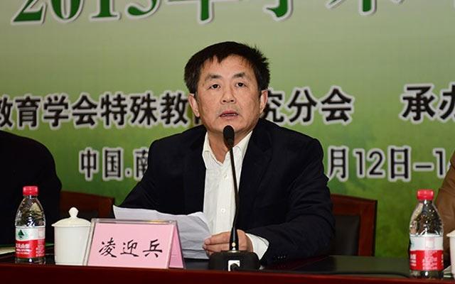 2015年中国高等教育学会特殊教育分会年会现场图片