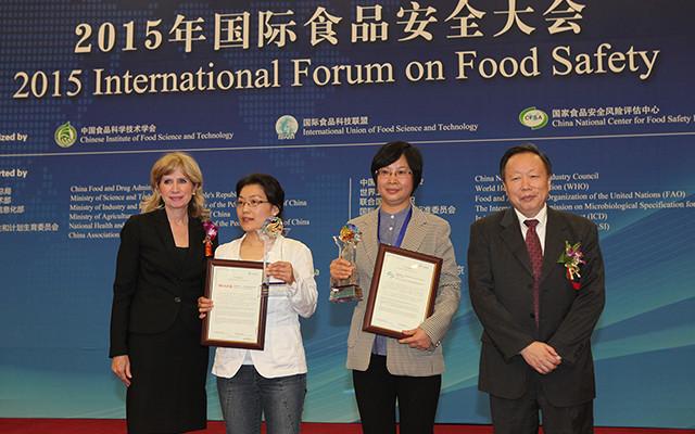 2015年国际食品安全大会现场图片