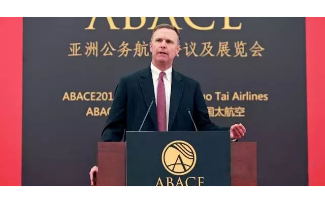 2015亚洲公务航空大会(ABACE2015)现场图片