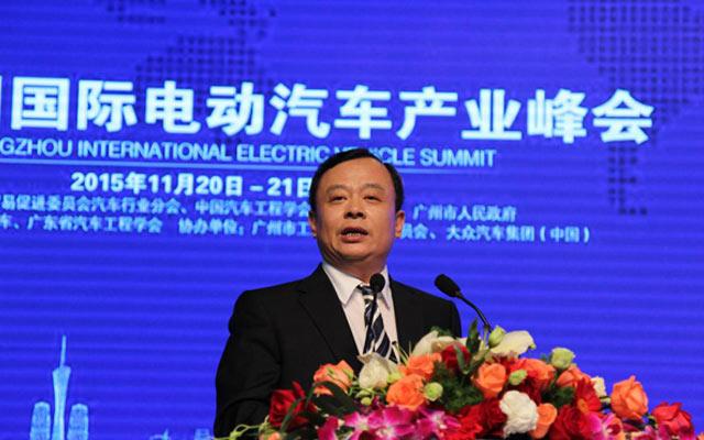 2015广州国际电动汽车产业高峰论坛现场图片
