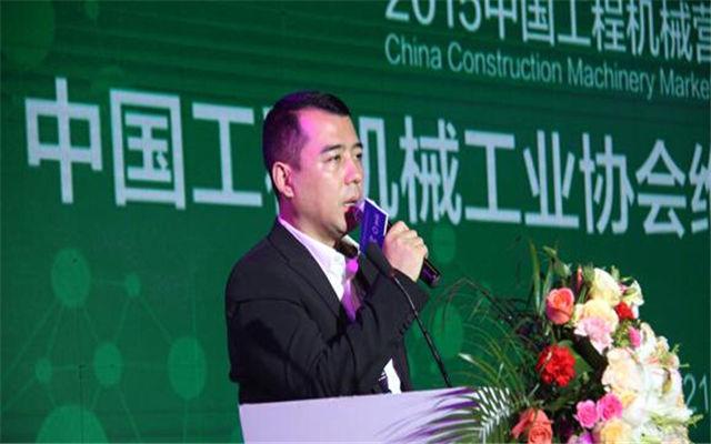 2015中国工程机械工业协会维修及再制造分会年会现场图片