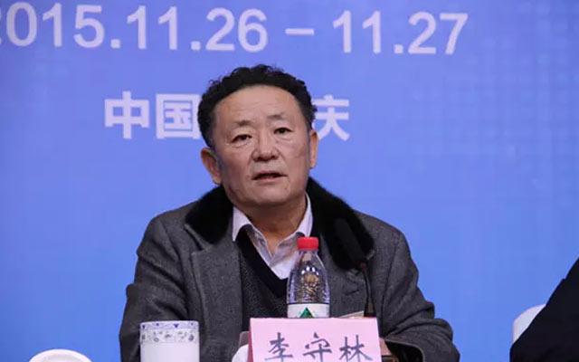 中国电梯协会信息网2015年年会现场图片