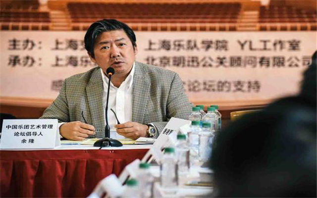 首届中国乐团艺术管理论坛现场图片