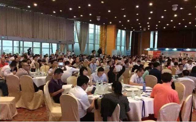 2015中国广东汽车产业高峰论坛现场图片