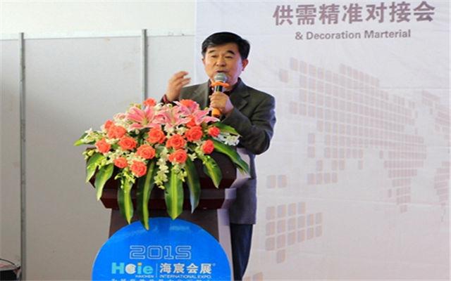 2015临沂房地产创新发展高峰论坛现场图片