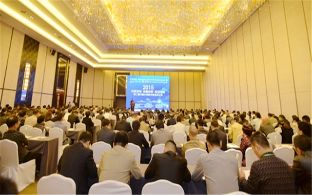 2015第二届中国水泥备件网大会现场图片