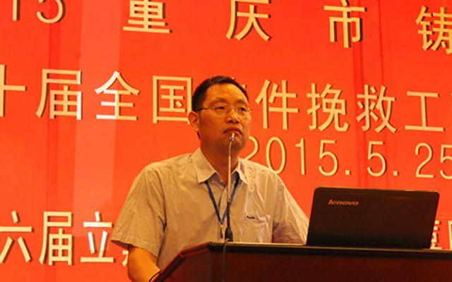 2015重庆市铸造年会现场图片
