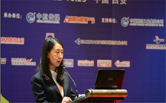2016年中国航空维修峰会暨展览(第十届)现场图片