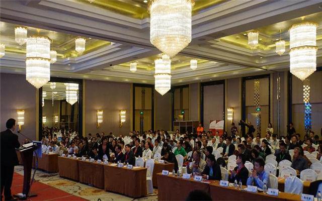 2015中国进口生鲜流通发展大会暨ACCC VIP 货主俱乐部发布会现场图片