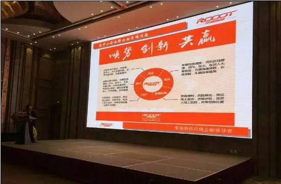 2015第二届中国甩挂运输峰会现场图片