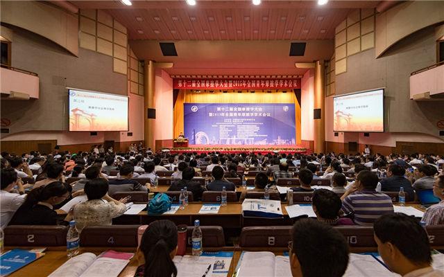 第十二届全国摩擦学大会现场图片