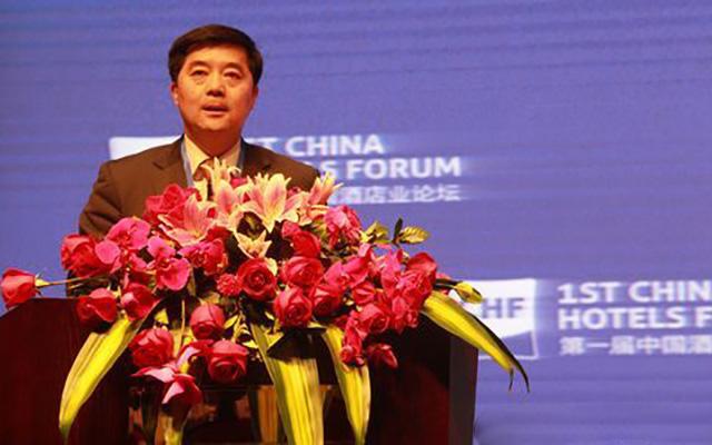 2015首届中国酒店业论坛现场图片