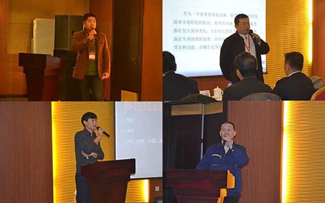 中国成长企业5020工程年度大会(2015年)现场图片