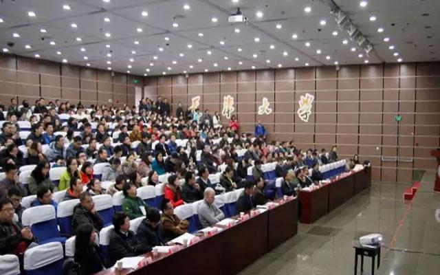 """第七届""""行为运筹学与行为运营管理""""国际研讨会  现场图片"""