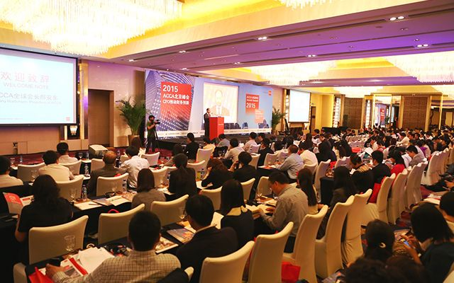 ACCA北京年度峰会2015(CFO推动财务创新)现场图片