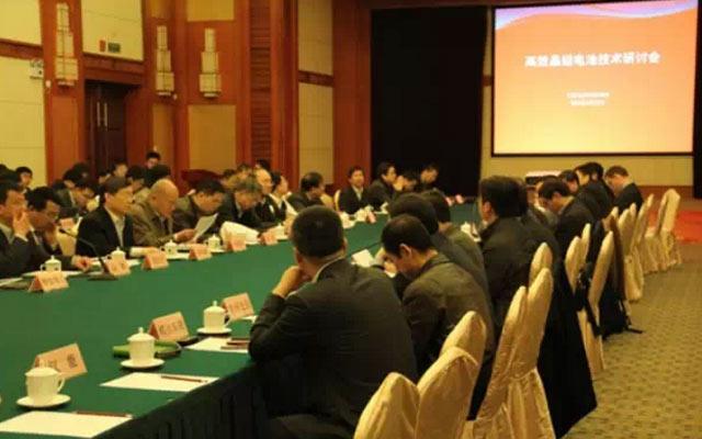 2015高效晶硅电池技术研讨会现场图片