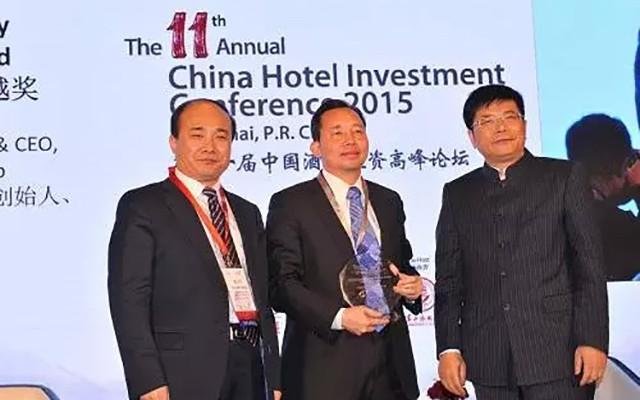 第11届中国酒店投资高峰论坛(CHIC2015)现场图片