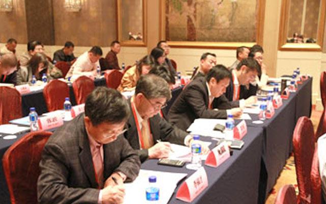 2015第八届中国石油焦市场形势研讨会现场图片