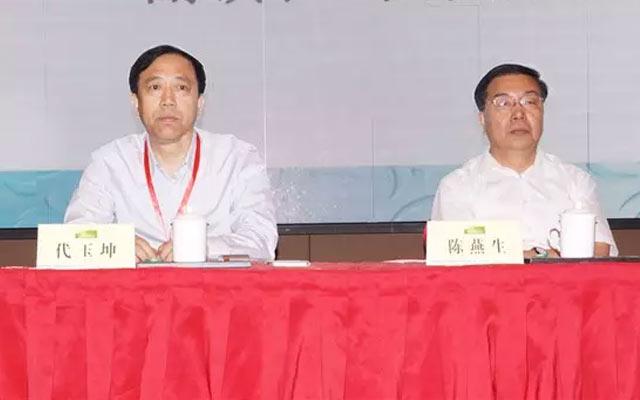 2015年中国道路照明论坛现场图片