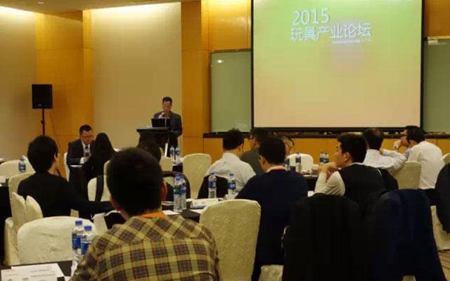 2015第十二届ABS/PS高峰论坛现场图片