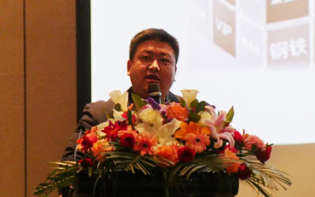 2015第九届中国油品市场研讨暨供需联谊会现场图片