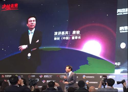 2015中国企业家年会-2015中国CEO年会现场图片