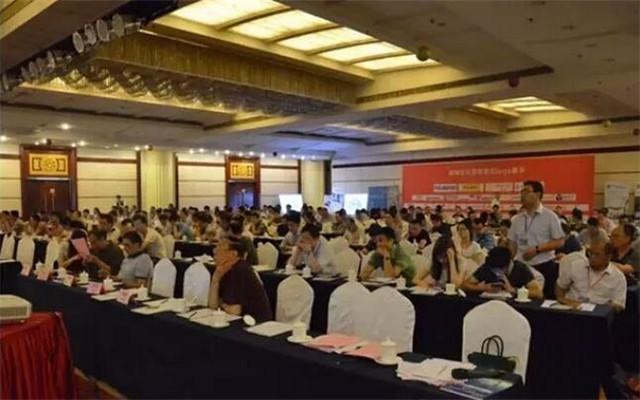 2015中国国际智能电网产业关键技术峰会现场图片