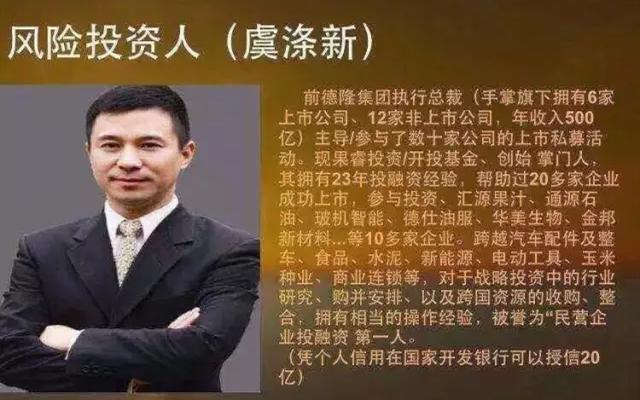 北京《资本大智慧与新三板投融资峰会》现场图片
