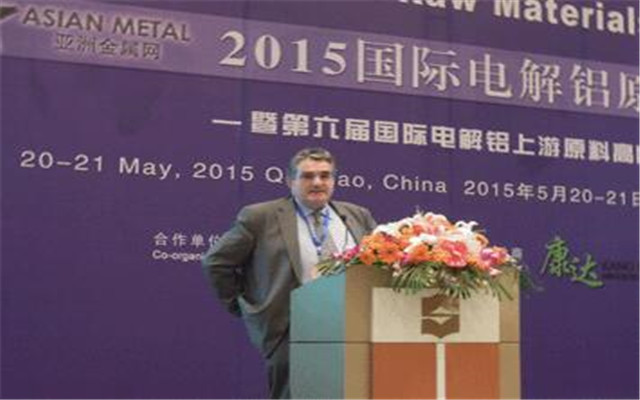 2015年国际电解铝原料峰会现场图片