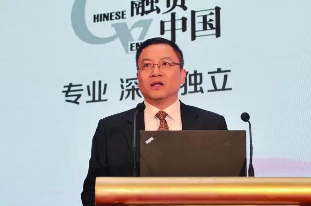 融资中国2016科技金融创新峰会现场图片