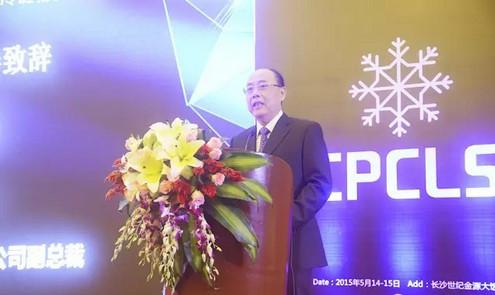 2015(第四届)中国药品冷链物流峰会现场图片