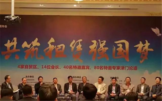 2015中国租赁年会现场图片