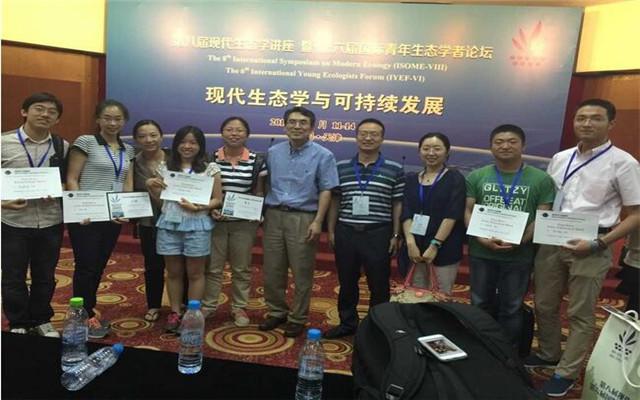 第八届现代生态学讲座暨第六届国际青年生态学者论坛现场图片