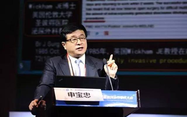 第十一届中国肿瘤微创治疗学术大会现场图片