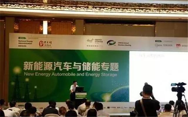 储能国际峰会2015现场图片