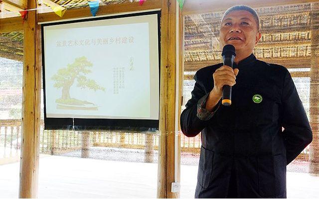 第四期全国休闲农业与乡村旅游产业发展研讨会现场图片