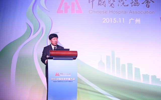 2016中国医院质量大会现场图片