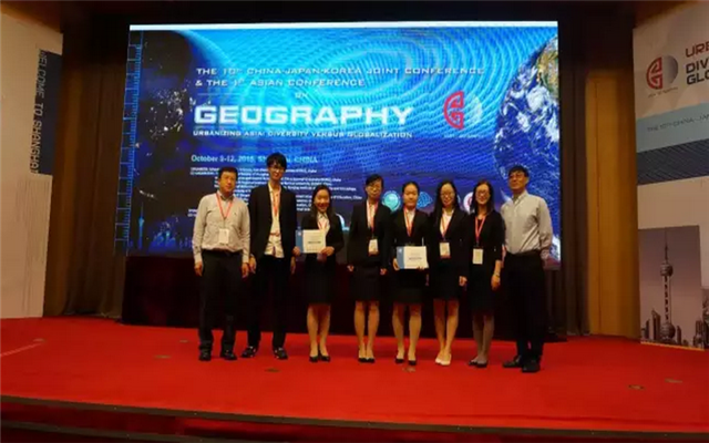 第十五次全国青年地理工作者学术研讨会现场图片