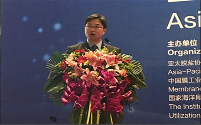 2015年亚太脱盐技术国际论坛现场图片