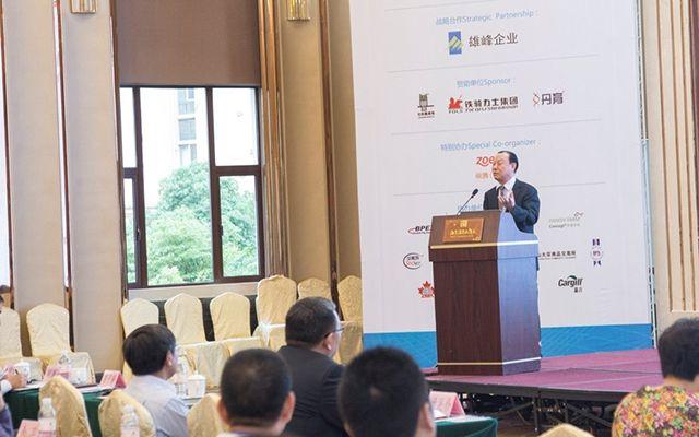 第四届全球猪业论坛暨第十三届(2015)中国猪业发展大会现场图片
