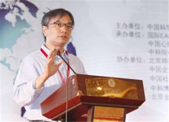 2015中国EAP行业峰会现场图片