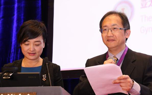 第十六届亚太妇产科内视镜与微创治疗医学会(APAGE)学术年会现场图片