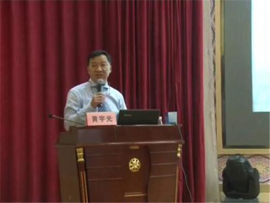 2015中国西部麻醉学论坛现场图片