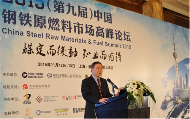 2015中国钢铁原燃料市场高峰论坛现场图片