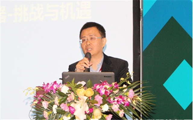 第八届中国在线分析仪器应用及发展国际论坛现场图片