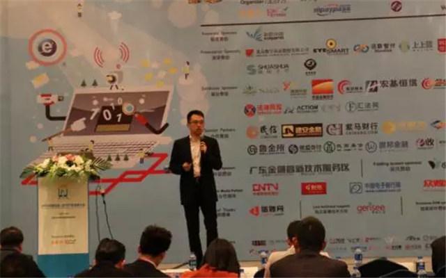 2015中国互金+支付产业发展大会现场图片