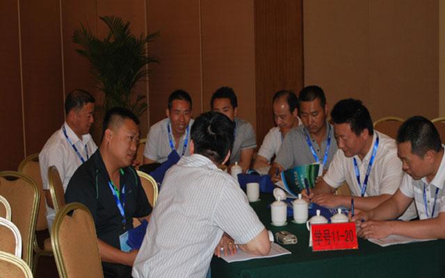 第8届2015中国饲料机械高级技术人才研修班现场图片
